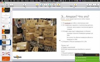 Создание бизнеса на Amazon (2016) Интенсив