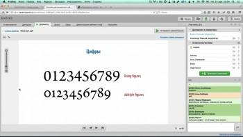 Нюансы профессиональной типографики (2015) Видеокурс