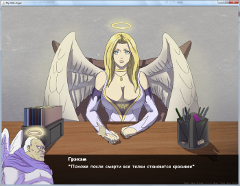 My little angel [InProgress, 0.2] (Feodosiy) [RUS,ENG]