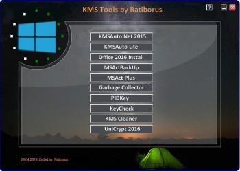KMS Tools Portable 24-04-2016 by Ratiborus (MULTI/RUS)