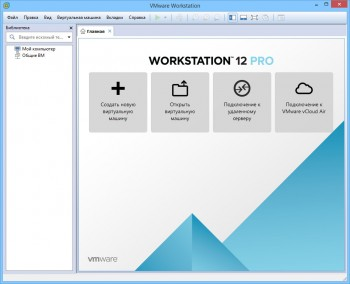 VMware Workstation Pro 12.1.1 Build 3770994 + Rus + Lite