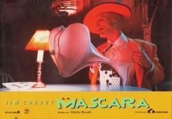 Маска / The Mask (Кэмерон Диаз, Джим Керри, 1994)  De6de0480166450