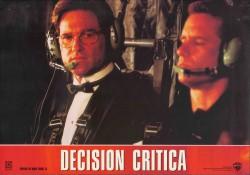 Приказано уничтожить / Executive Decision (Холли Берри, Курт Расселл, Стивен Сигал, 1996)  Cb7fb1480403241