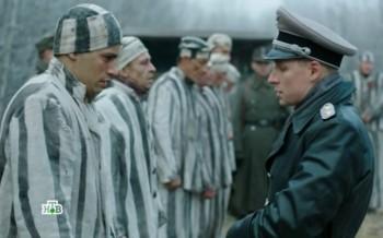 Апперкот для Гитлера (2016) SATRip - ВСЕ 4 СЕРИИ