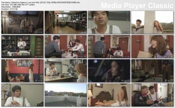 Sinopsis Film Korea Terbaru : Detective Agency-Love And War (2016)