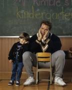 Детсадовский полицейский / Kindergarten Cop (Арнольд Шварценеггер, 1990).  46792d486753814