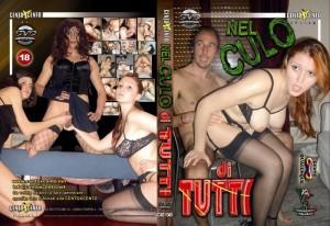 Nel Culo Di Tutti (2013)