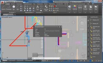 Проектирования внутренних сетей ВК в AutoCAD (2016) Видеокурс