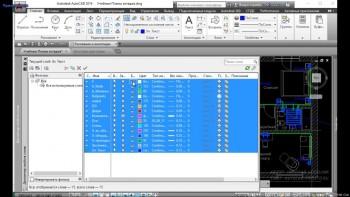 Проектирование внутренних электрических сетей в Autocad (2016) Видеокурс