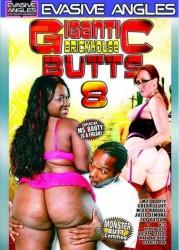 8c5f55487758327 - Gigantic Brickhouse Butts #8