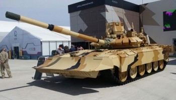 T-72 ΜΒΤ modernisation and variants - Page 14 2660b0487863886