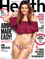 Maria Menounos - Health Magazine July/August 2016