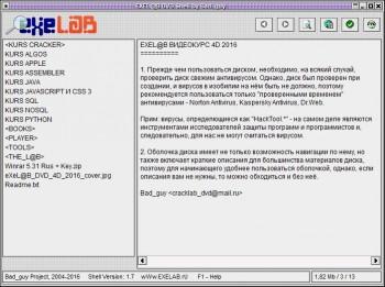 eXeLaB 4D - Видеокурс программиста и крэкера (2016)