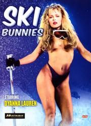Ski Bunnies 1 (1994)