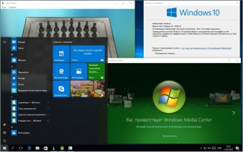 Windows 10 Enterprise v.14385 rs1 Games by Lopatkin (2016) x64/RUS