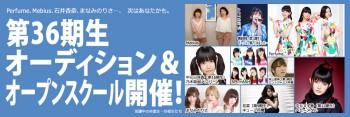 Sayashi Riho - Página 4 3ec034494787662