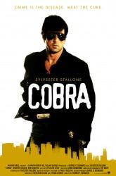 Кобра / Cobra (Сильвестр Сталлоне, Бриджит Нильсен, 1986) 325508495917475