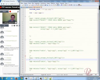 PHP парсеры (2015) Видеокурс