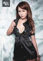 Chen Yu 8