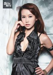 Chen Yu 12