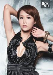 Chen Yu 11