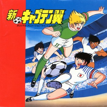 【Mega】七龍珠GT_01~04、新足球小將翼_01~04
