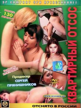 нашла сравнительно прянишников каталог порно кино джулии блонд походу