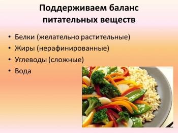Эффективные методы избавление от целлюлита (Видеокурс)