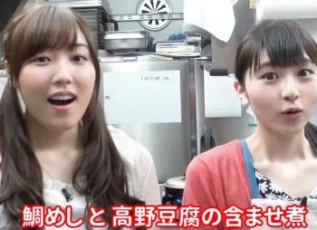 Haruna Ogata E67959500125542