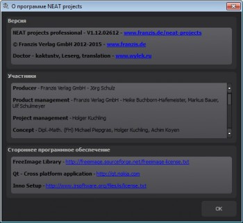 NEAT projects professional 1.12.02612 (Multi+Rus)