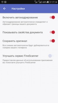ABBYY FineScanner Premium 1.5.108 (Android/Multi/Rus)