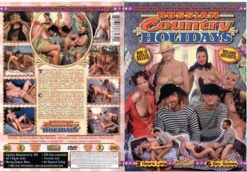 Russian country holidays (Tatiana  Tayskaya and Sergey Volk, SP Company) [1999, Russian, Feature, Com