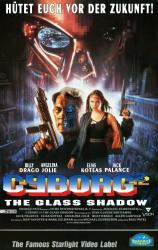 Киборг 2 / Cyborg 2 (Анджелина Джоли / Angelina Jolie) 1993 F0ceb9502714460