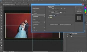 Фотокнига за 15 минут в Photoshop (2016) Видеокурс