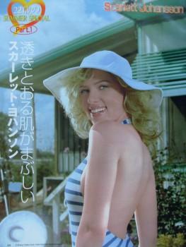 Scarlett Johansson: Japanese Mag. Scan: HQ x 1