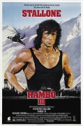 Рэмбо 3 / Rambo 3 (Сильвестр Сталлоне, 1988) - Страница 2 769bbc505326876