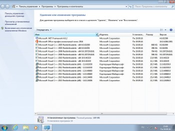 Windows 7 SP1 x86/x64 26in1 +/- Office 2016 by SmokieBlahBlah 20.09.16 (2016) RUS