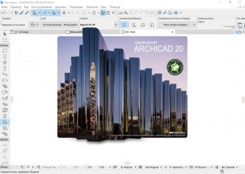 ArchiCAD 20 Build 4009 (Rus) FULL