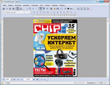 Infix PDF Editor Pro 7.0.5 (MULTI/RUS)