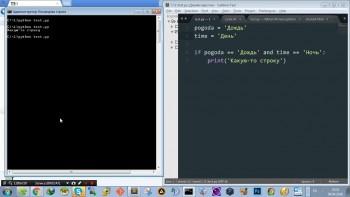 eXeLaB: «Секреты современного программирования 2016» Видеокурс
