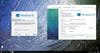 Windows 10 x86/x64 Enterprise LTSB 14393.222 v.82.16 UralSOFT (2016) RUS