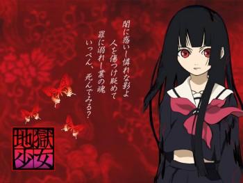 地獄少女-第2籠-JigokuShoujoFutakomori-01-26-全