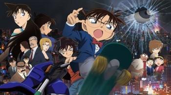 名偵探柯南-2000年TV播放-MeitanteiKonan-174-218