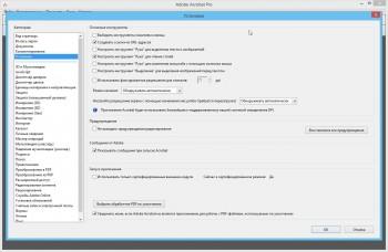Adobe Acrobat XI Pro 11.0.18 (MULTI/ENG/RUS)