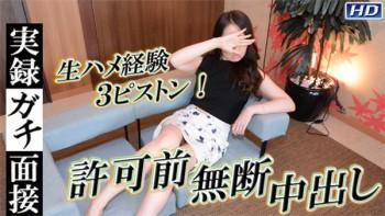 [MEGA][10部][無碼]Gachincogachi1037ガチん娘!gachi1037スクールデイズ41~