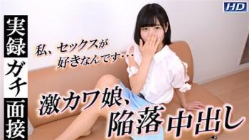 [MEGA][10部][無碼]Gachincogachi1024ガチん娘!gachi1024素人生撮りファイル1