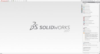 SolidWorks Premium Edition 2017 SP0 x64 (MULTI/RUS/ENG)