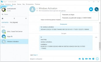Windows 10 Permanent Activator Ultimate 1.8 Final