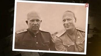 Тайные дневники первого председателя КГБ (2016) SATRip