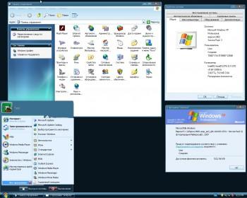Windows XP Professional SP3 x86 Retail Plus v.1 (2016) RUS/ENG